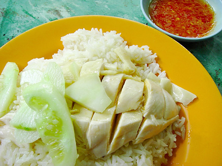 Sin Kee Famous Chicken Rice & Fish Porridge