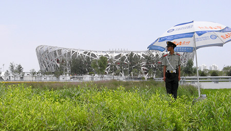 Standing guard at the National Stadium, Beijing